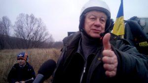 Полтававодоканал директор В. Воротинцев