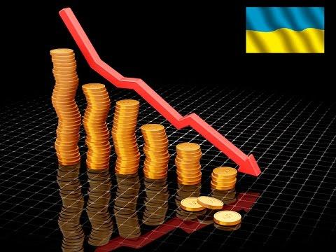 Економічний спад