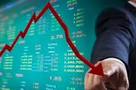 Спад економіки