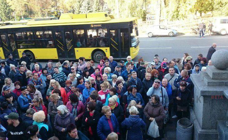 19.10.2018 мітинг, підприємці, міськрада